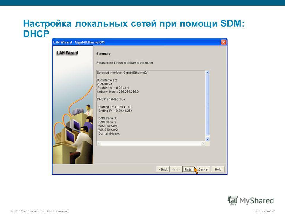 © 2007 Cisco Systems, Inc. All rights reserved. SMBE v2.01-11 Настройка локальных сетей при помощи SDM: DHCP