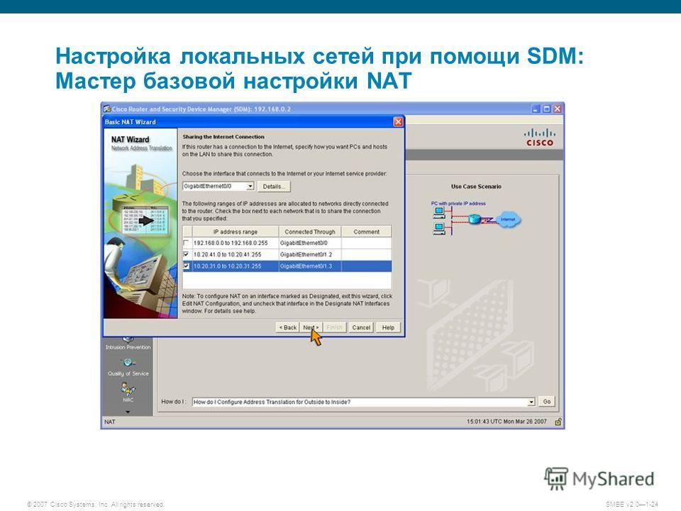 © 2007 Cisco Systems, Inc. All rights reserved. SMBE v2.01-24 Настройка локальных сетей при помощи SDM: Мастер базовой настройки NAT