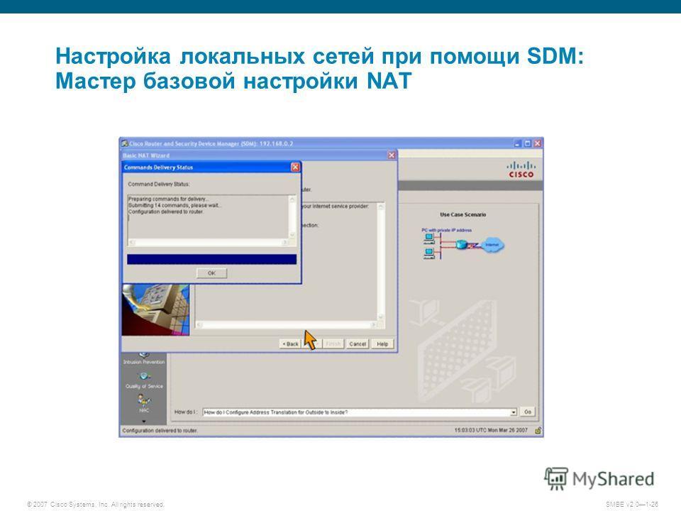 © 2007 Cisco Systems, Inc. All rights reserved. SMBE v2.01-26 Настройка локальных сетей при помощи SDM: Мастер базовой настройки NAT