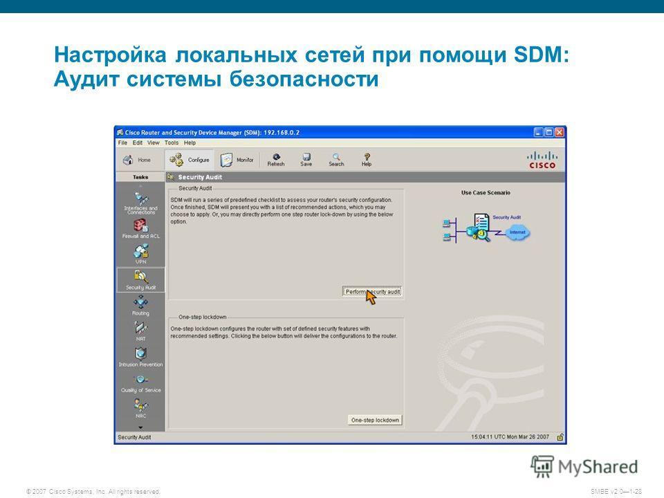 © 2007 Cisco Systems, Inc. All rights reserved. SMBE v2.01-28 Настройка локальных сетей при помощи SDM: Аудит системы безопасности