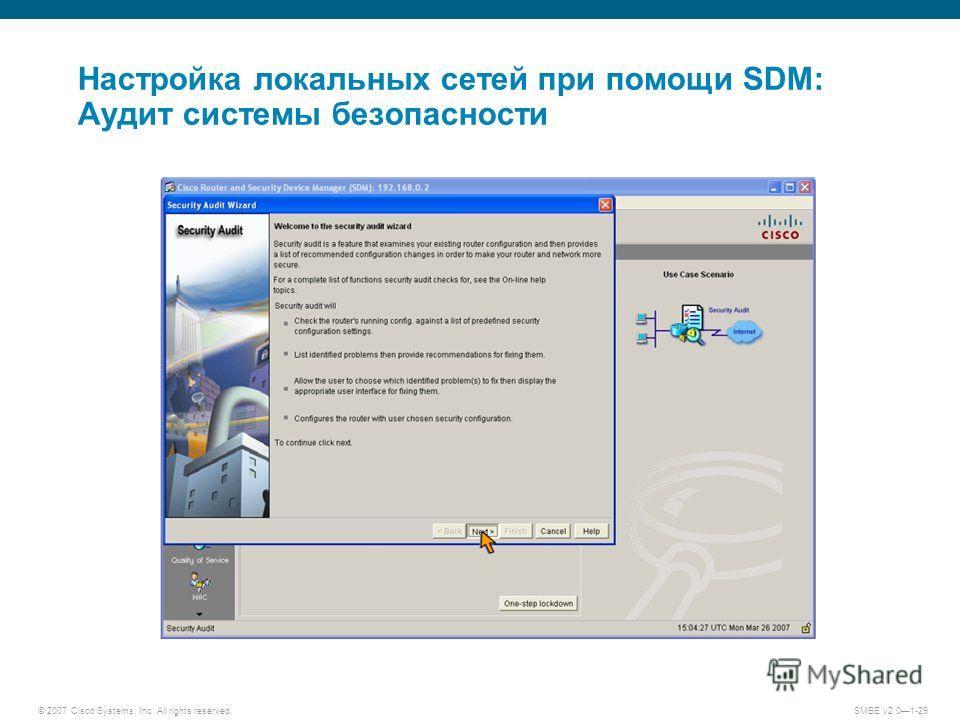 © 2007 Cisco Systems, Inc. All rights reserved. SMBE v2.01-29 Настройка локальных сетей при помощи SDM: Аудит системы безопасности