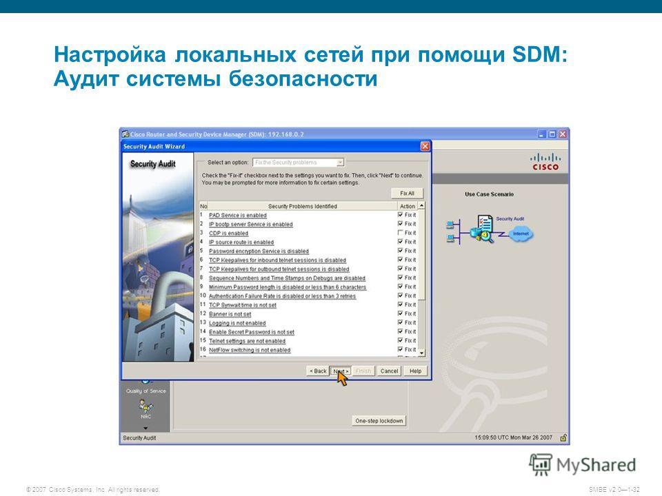 © 2007 Cisco Systems, Inc. All rights reserved. SMBE v2.01-32 Настройка локальных сетей при помощи SDM: Аудит системы безопасности