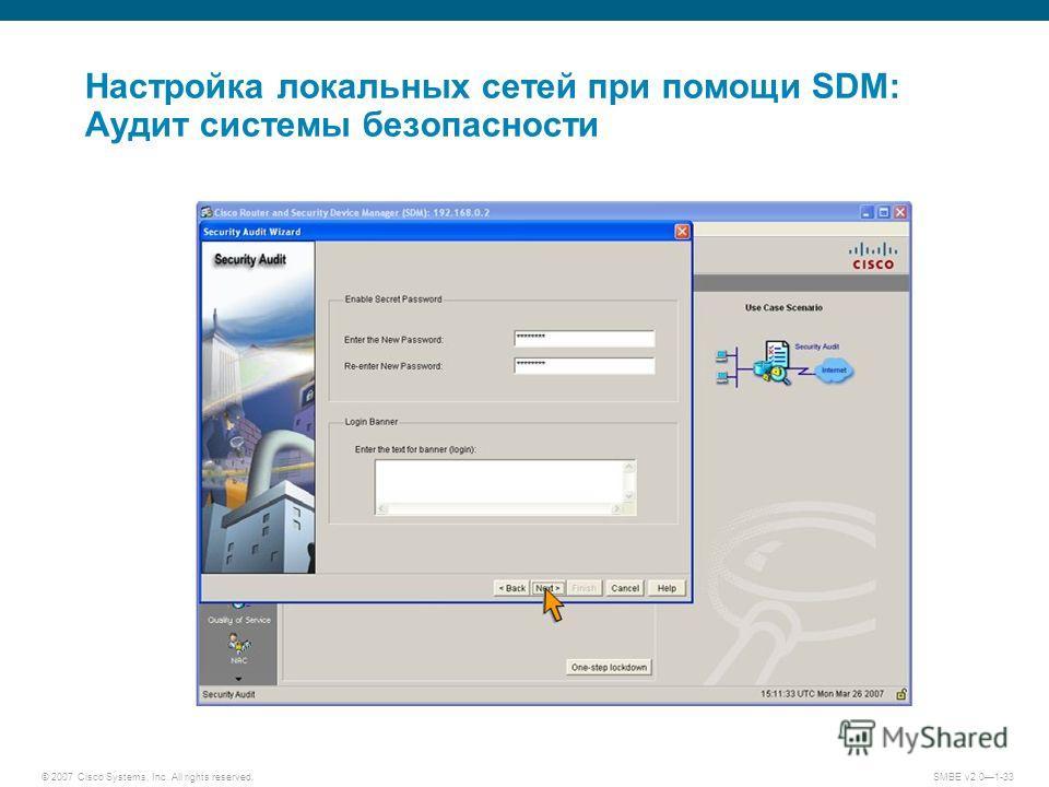 © 2007 Cisco Systems, Inc. All rights reserved. SMBE v2.01-33 Настройка локальных сетей при помощи SDM: Аудит системы безопасности