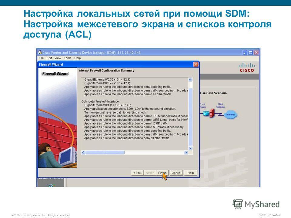 © 2007 Cisco Systems, Inc. All rights reserved. SMBE v2.01-40 Настройка локальных сетей при помощи SDM: Настройка межсетевого экрана и списков контроля доступа (ACL)