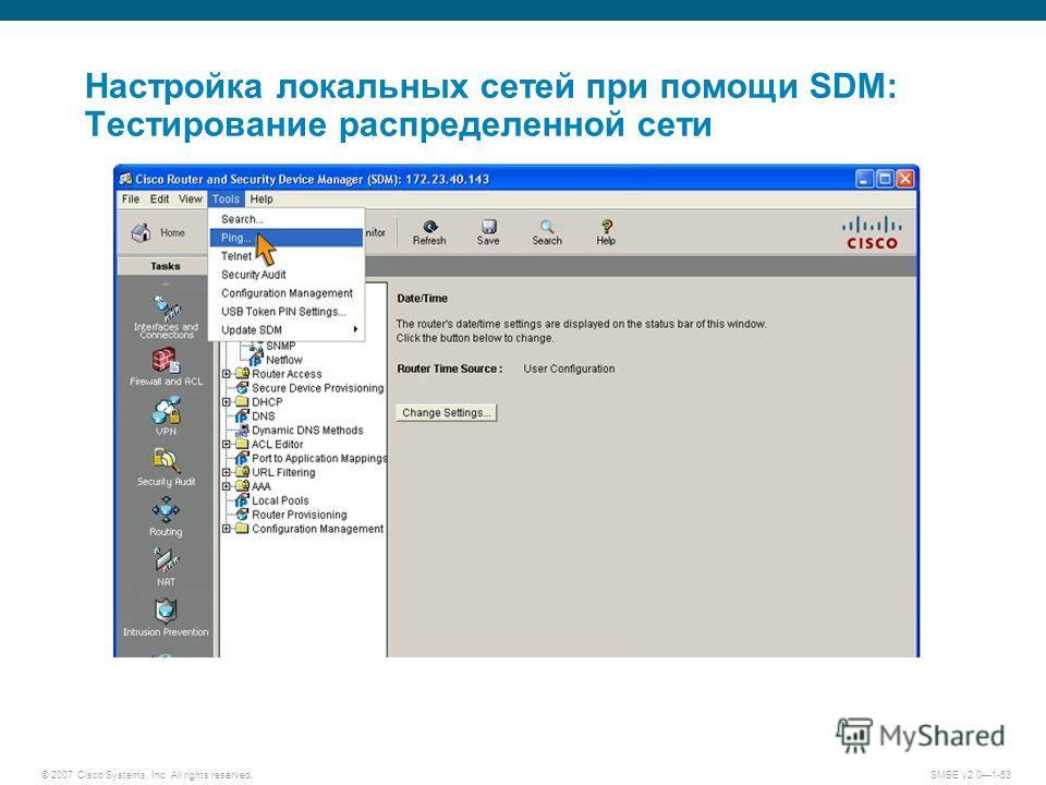 © 2007 Cisco Systems, Inc. All rights reserved. SMBE v2.01-53 Настройка локальных сетей при помощи SDM: Тестирование распределенной сети