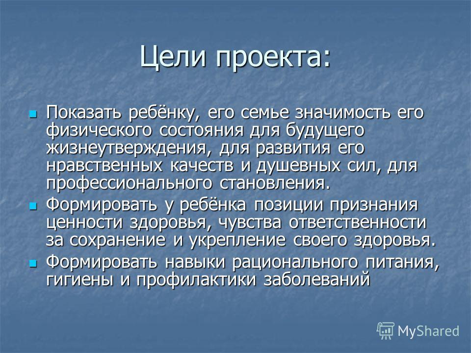 Автор учитель начальных классов Горшенина Ирина Анатольевна