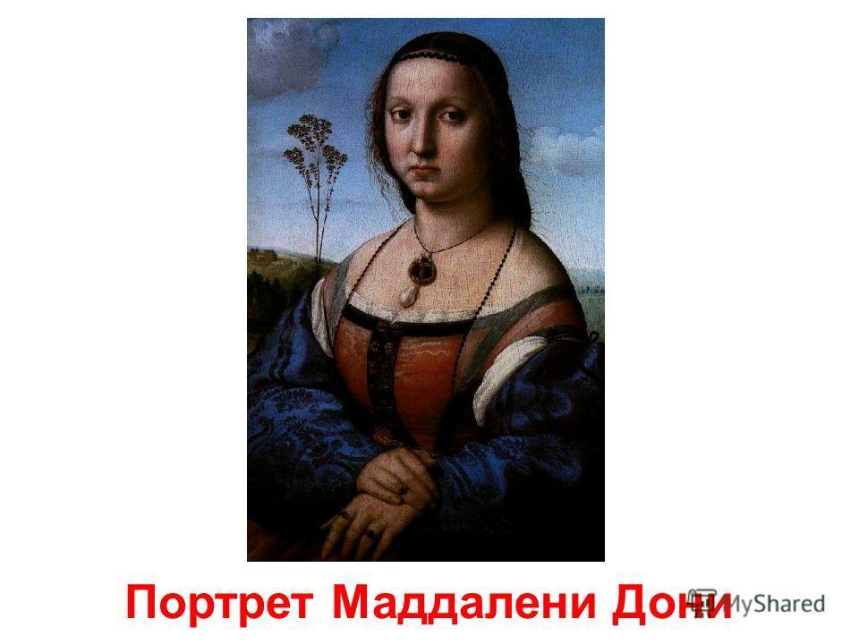 Маленька Мадонна Купера