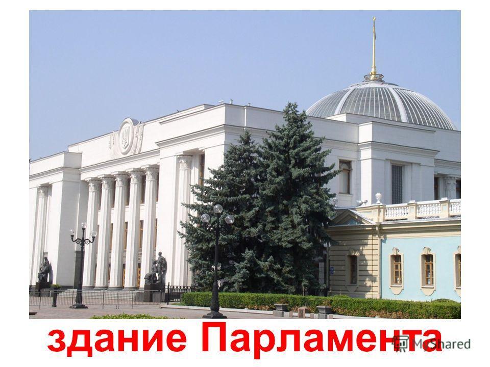 памятник Княгине Ольге, Андрею Первозванному, Кириллу и Мефодию