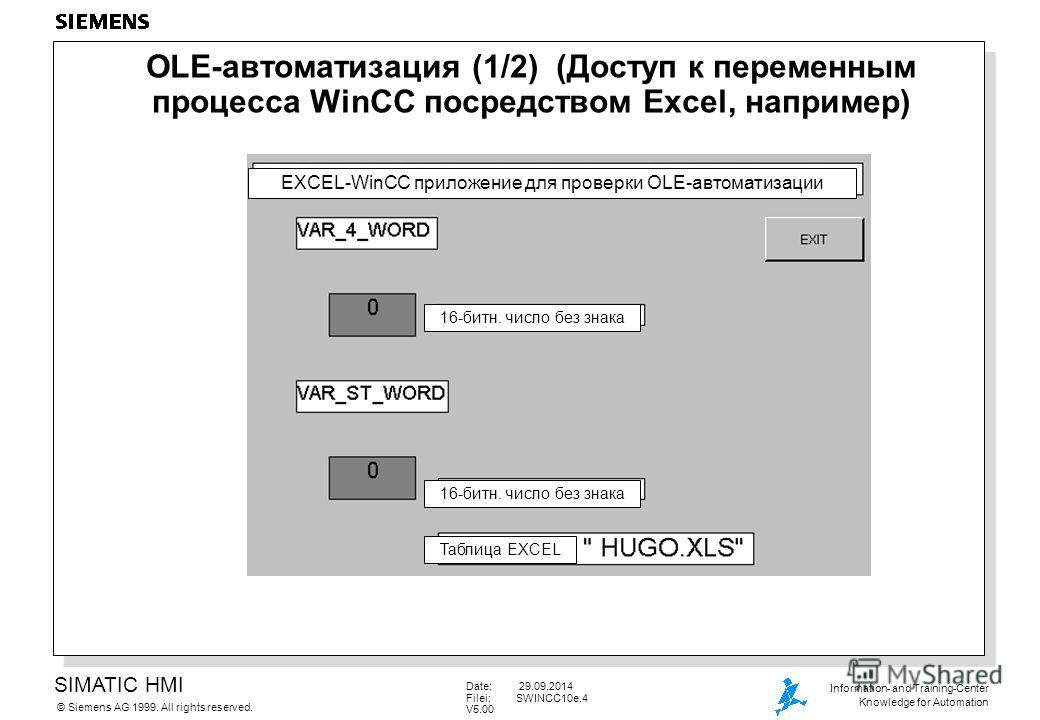 SIMATIC HMI Siemens AG 1999. All rights reserved.© Information- and Training-Center Knowledge for Automation Date: 29.09.2014 Filei:SWINCC10e.4 V5.00 OLE-автоматизация (1/2) (Доступ к переменным процесса WinCC посредством Excel, например) EXCEL-WinCC