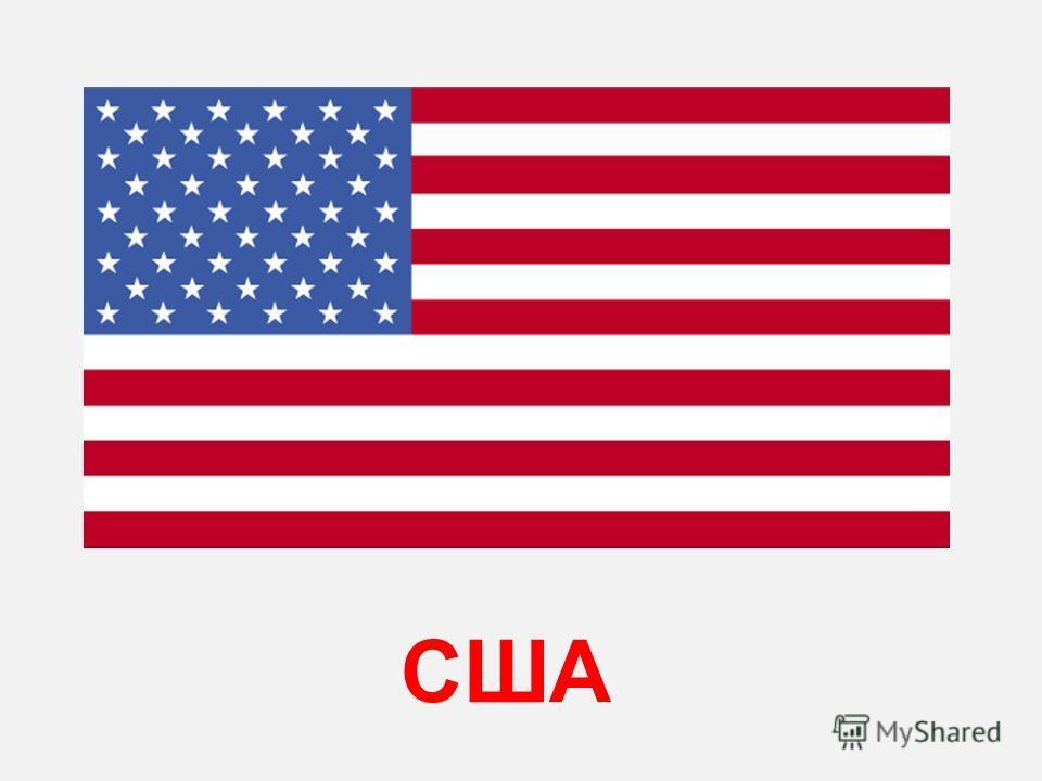 Флаги стран Америки, Австралии и Новой Зеландии