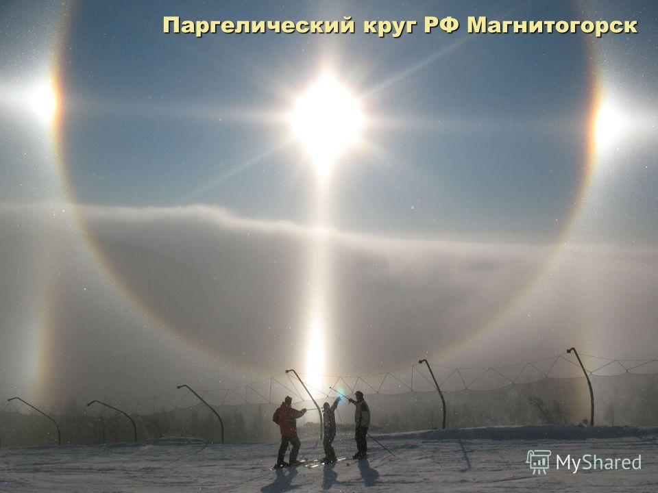 РФ Ульяновск 1994