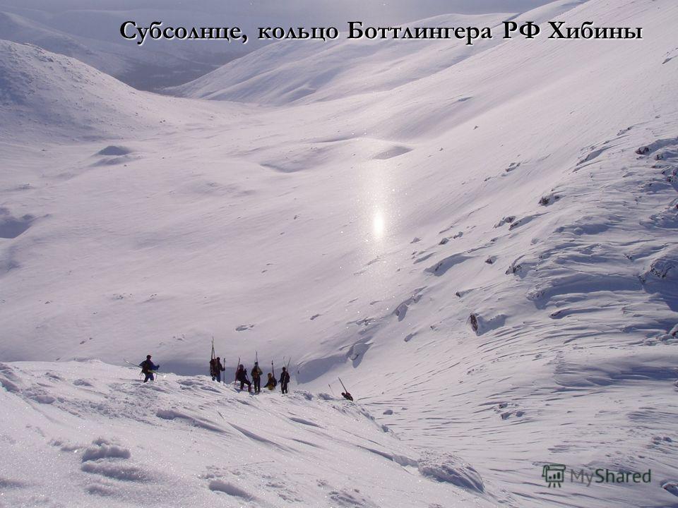 М - дуга РФ Новосибирск