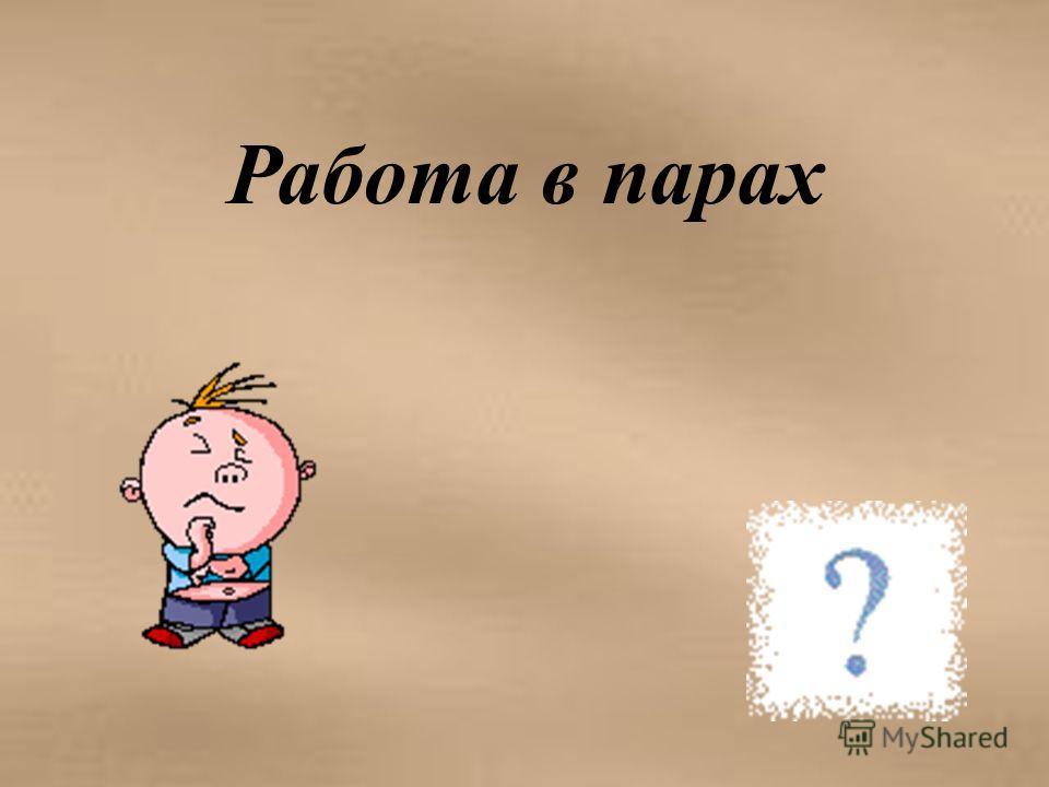 29.09.20146http://aida.ucoz.ru С. 37, упражнение 1. С. 38, упражнение 3.