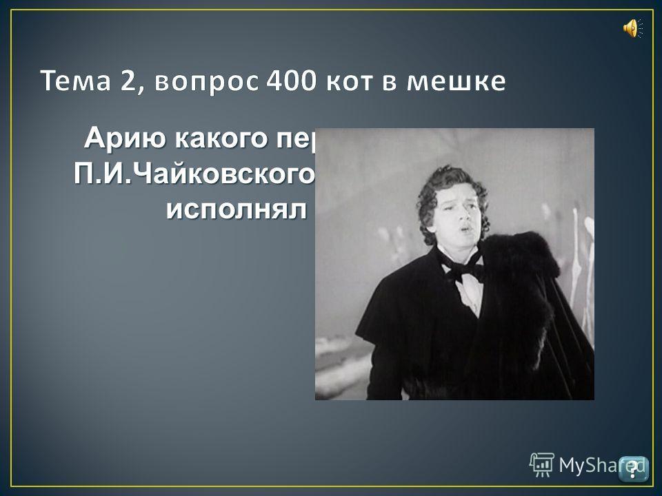???? ???? Сколько лет было А.С.Пушкину, когда напечатали его первое стихотворение?