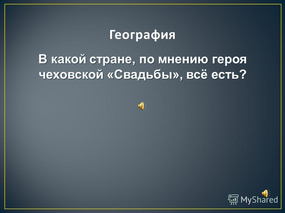 Какой пушкинский герой говорил: … Поверил Я алгеброй гармонию…