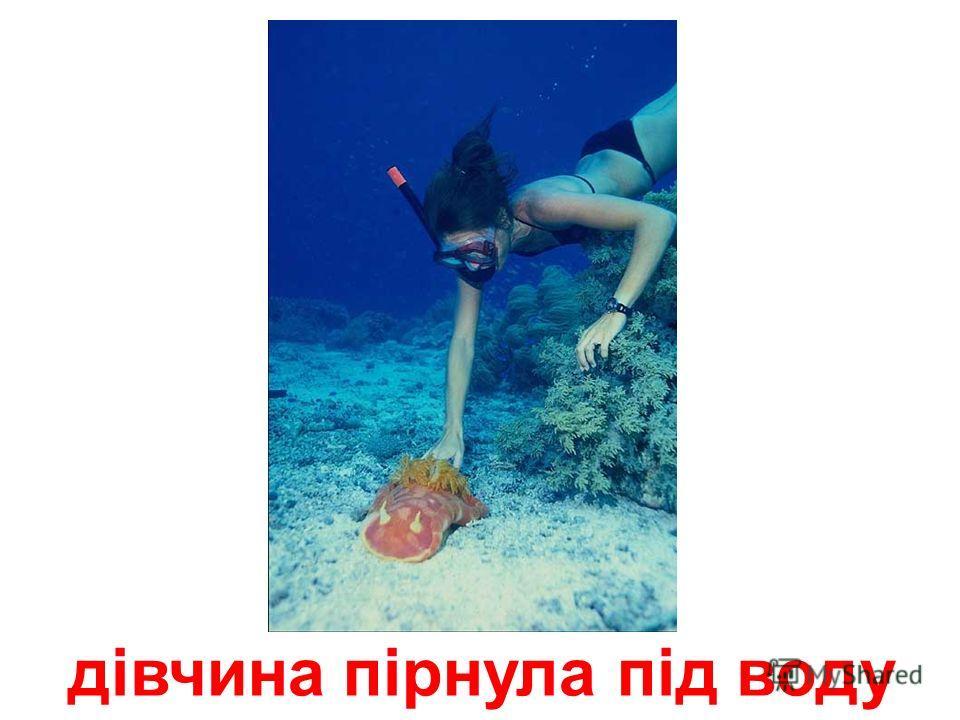 рибалка впіймав рибку