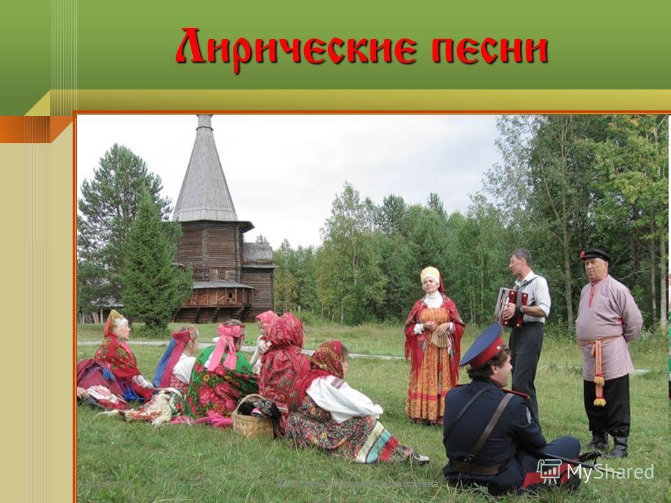 9/30/201410Федотова Наталия Михайловна