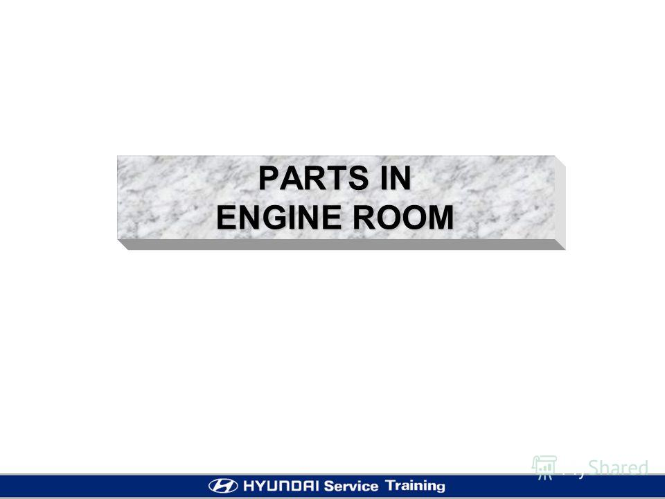 PARTS IN ENGINE ROOM