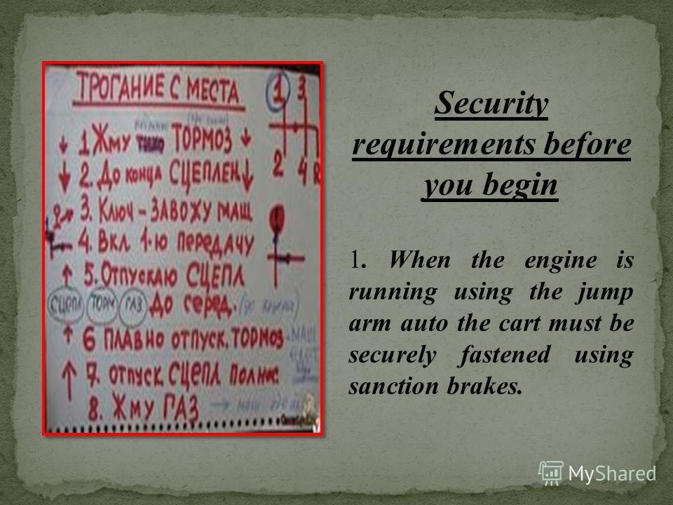 Security requirements before you begin 1. When the engine is running using the jump arm auto the cart must be securely fastened using sanction brakes.