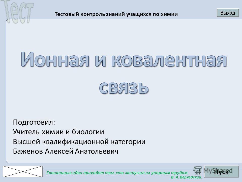 download Шпиндельные узлы агрегатных станков: