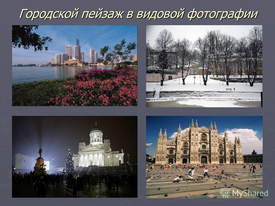 Фото пейзажей обработанные на компьютере. «Голубые горы» «Закат» «Водопад»
