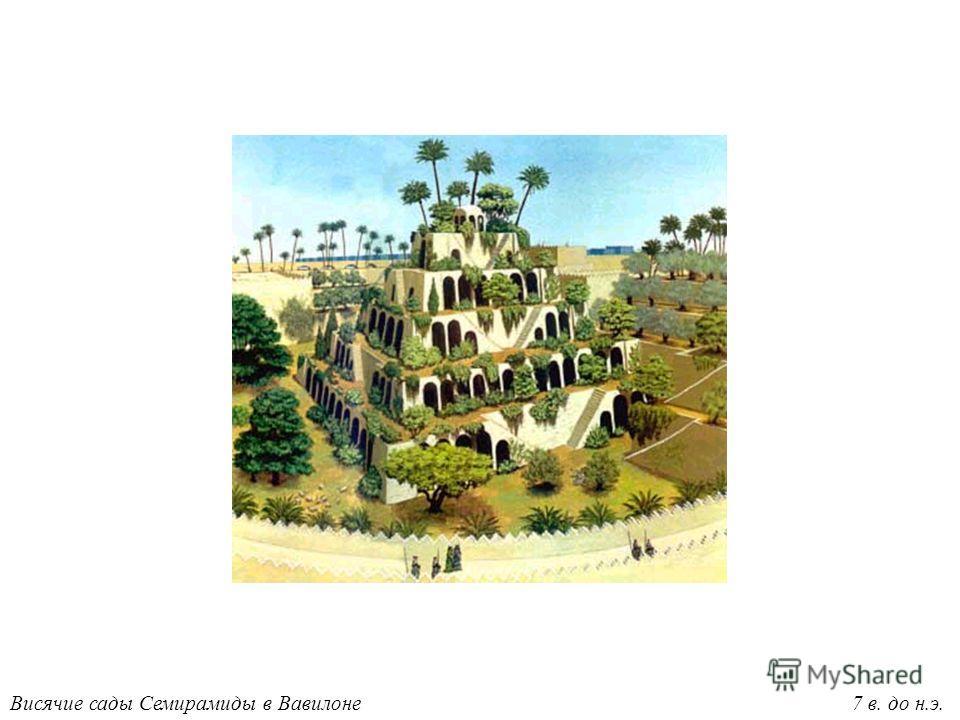 Пирамида Хеопса 27 в. до н.э.