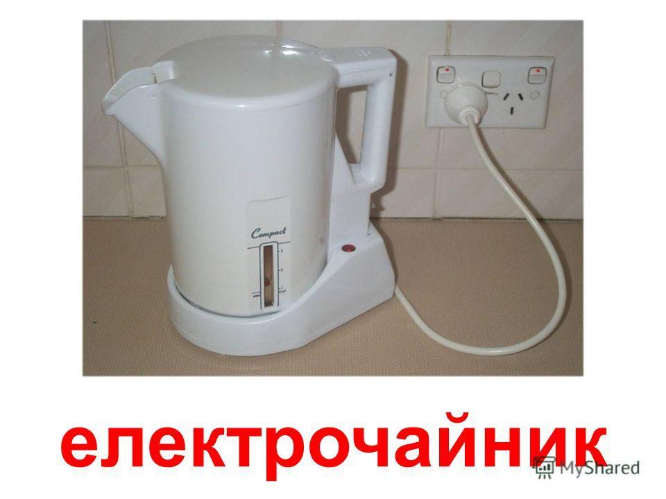 кухонний комбайн