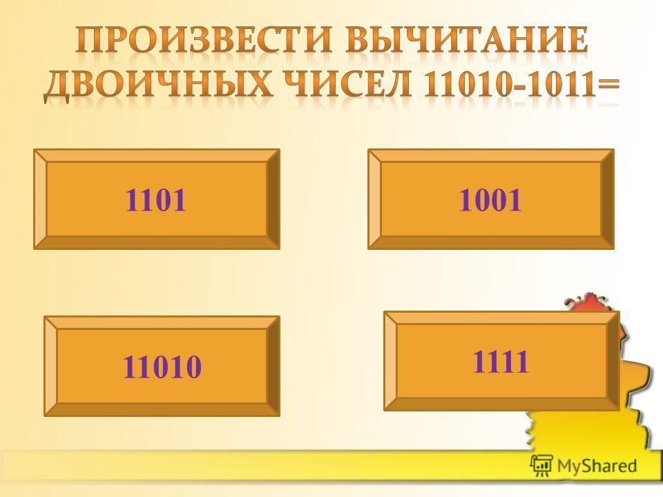 11011001 11010 1111