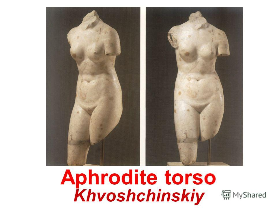 Figurine of young man ( Apollo from Navcratis )