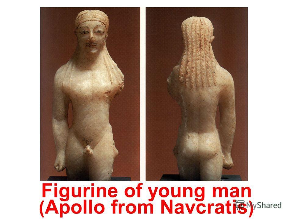 Classic ancient Grecian column