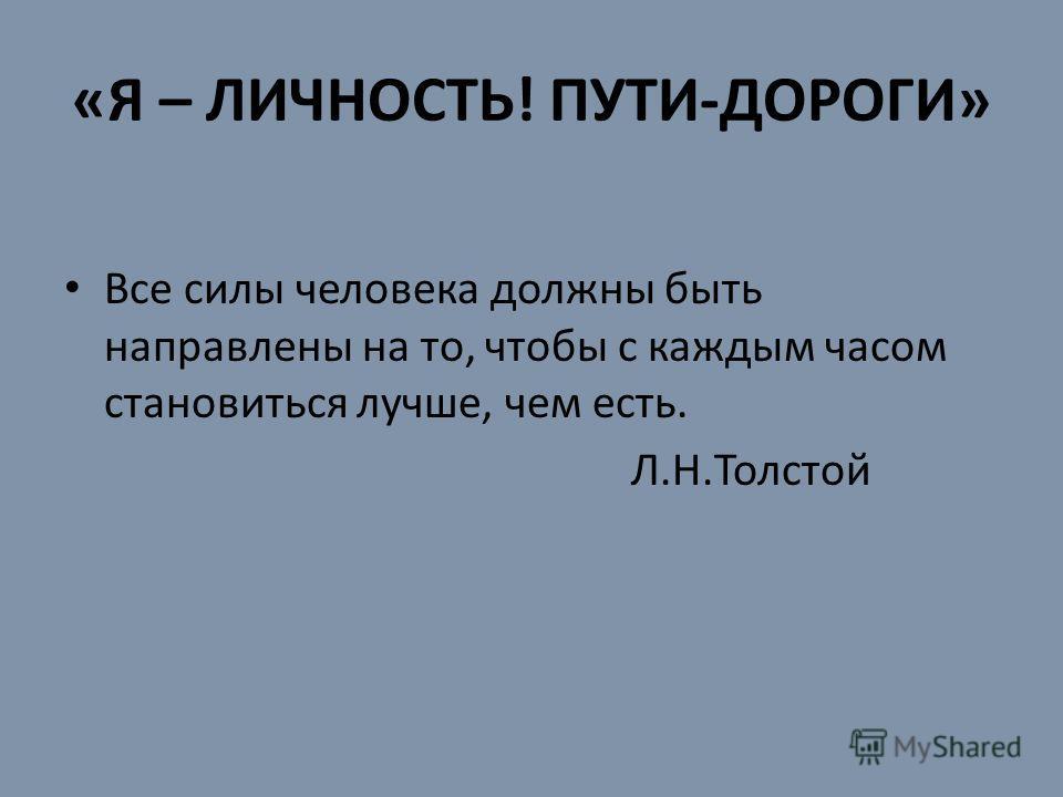 НИКА ТУРБИНА