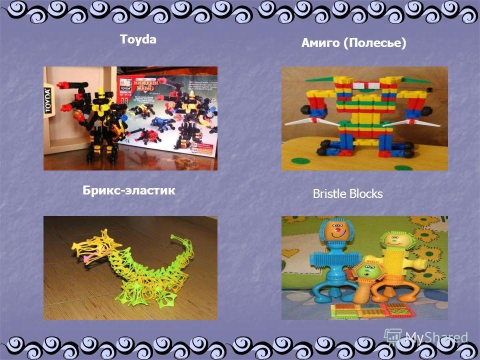 Toyda Амиго (Полесье) Брикс-эластик Bristle Blocks