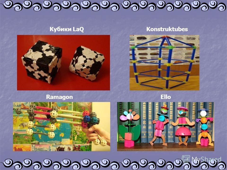 Кубики LaQKonstruktubes RamagonEllo