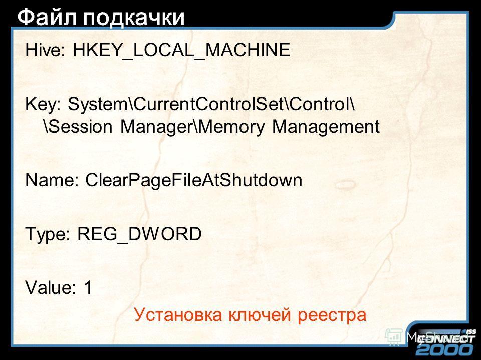 Slide Title Настройка доступа к объектам