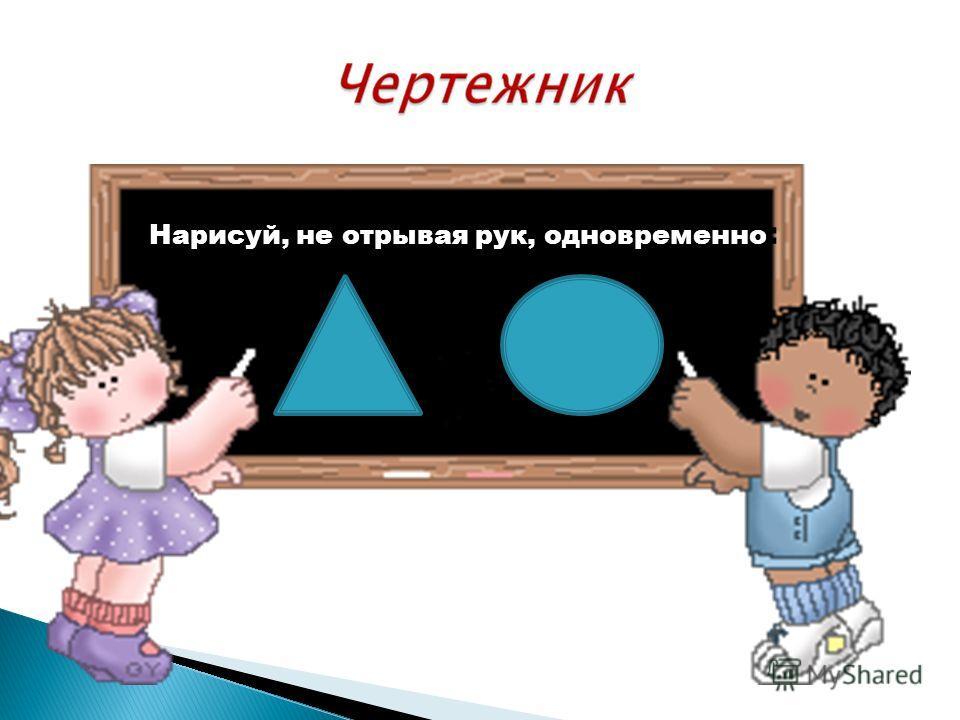 Напиши математические термины: МАТЕМАТИКА, УРАВНЕНИЕ, ДЕЛЕНИЕ, ЧАСТНОЕ, СУММА, ДЛИНА, КООРДИНАТА, УМЕНЬШАЕМОЕ, ГЕОМЕТРИЯ, БИССЕКТРИСА