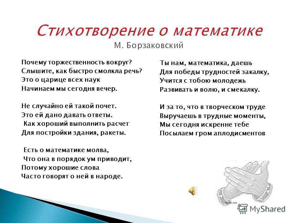 Картина Ф.П. Решетникова Изобразите ваши «Опять двойка» эмоции…