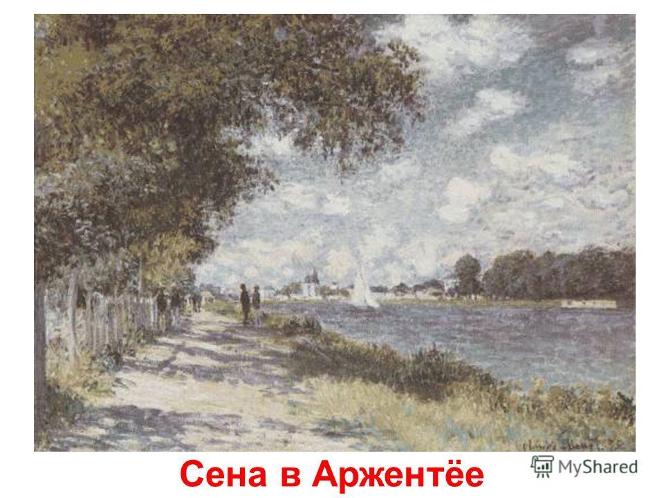 Тополя у реки Эпт, осень