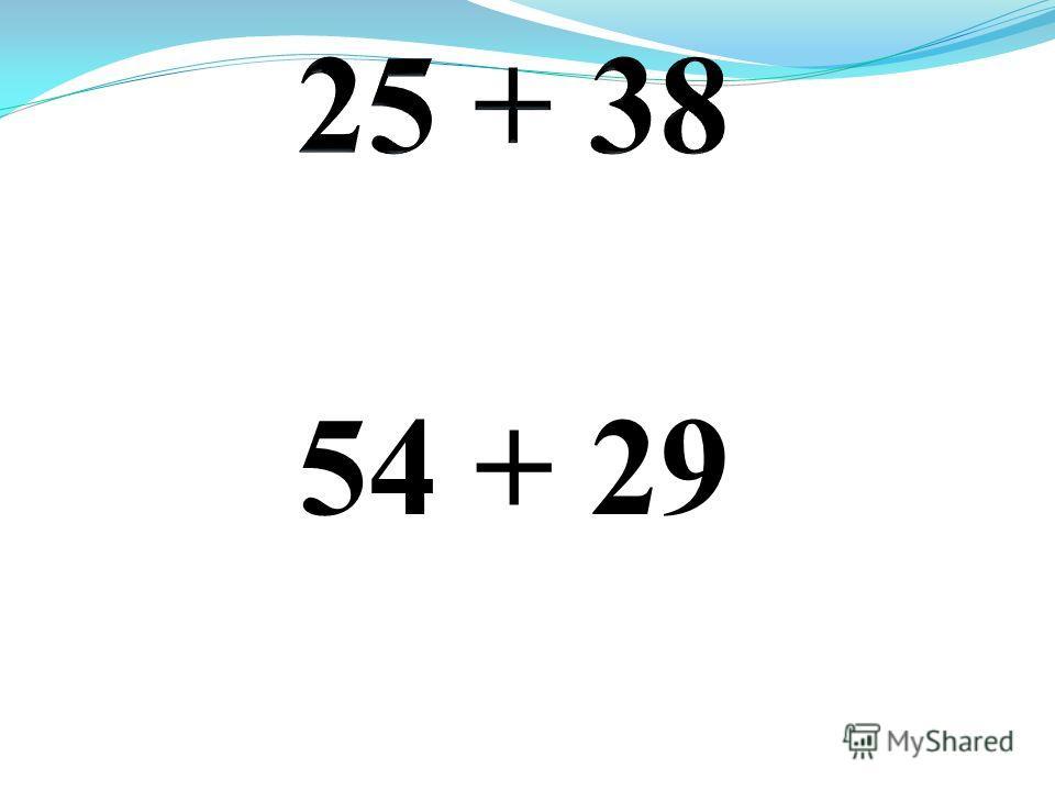 54 + 29