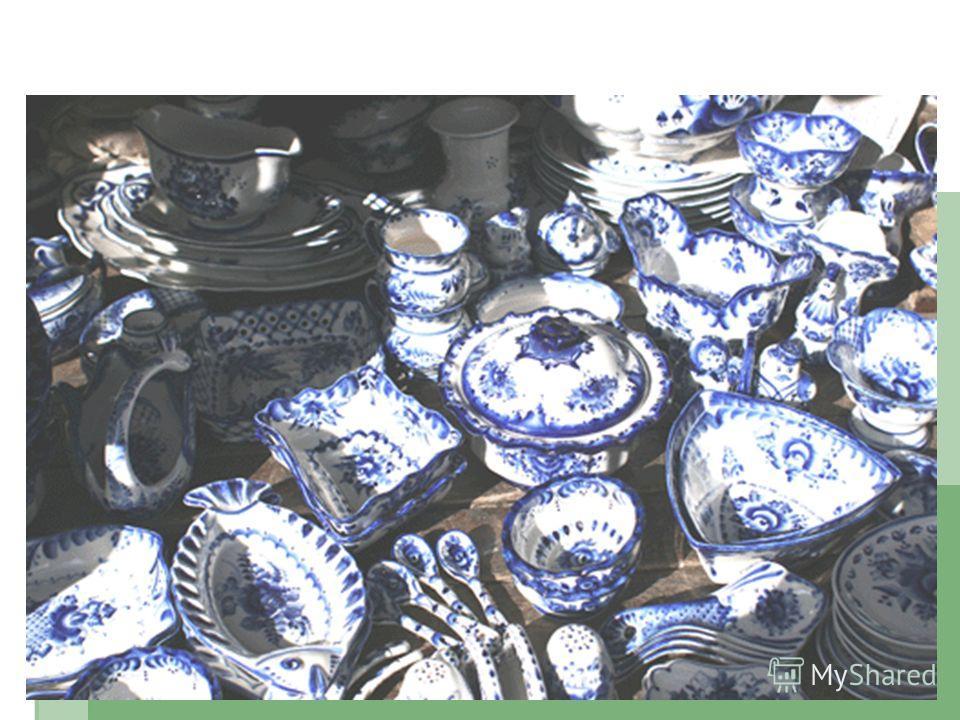 Гжельская посуда