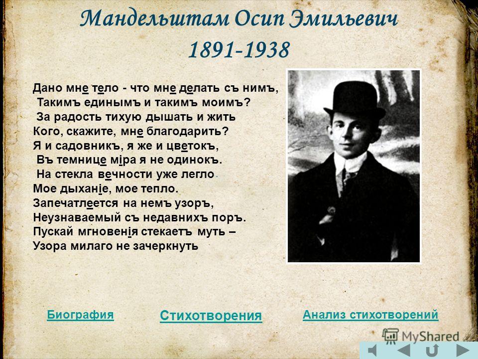 Ахматова Анна Андреевна 1889-1966 Биография Стихотворения Анализ стихотворения