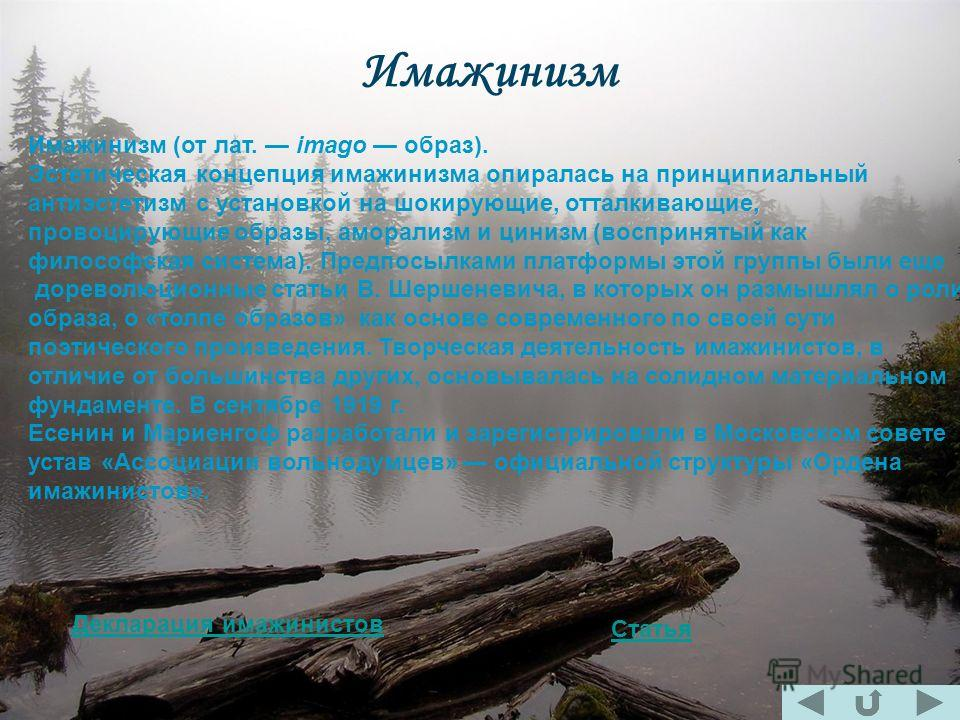 Сергей Городецкий 1884-1967 Певцом национальных восторгов