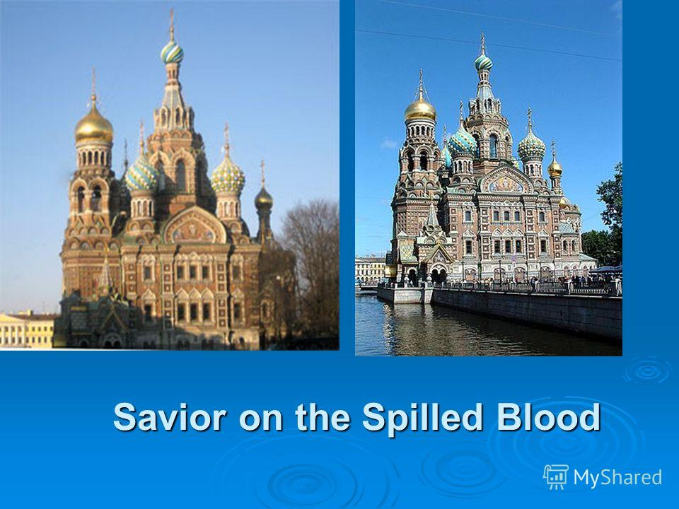 Savior on the Spilled Blood