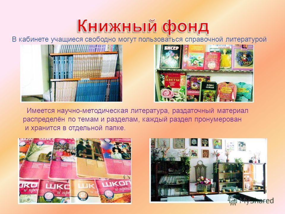 seksi-gou-gou-yuliya-gorshkova