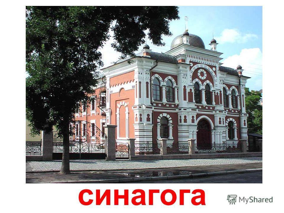 алея слави на площі Слави