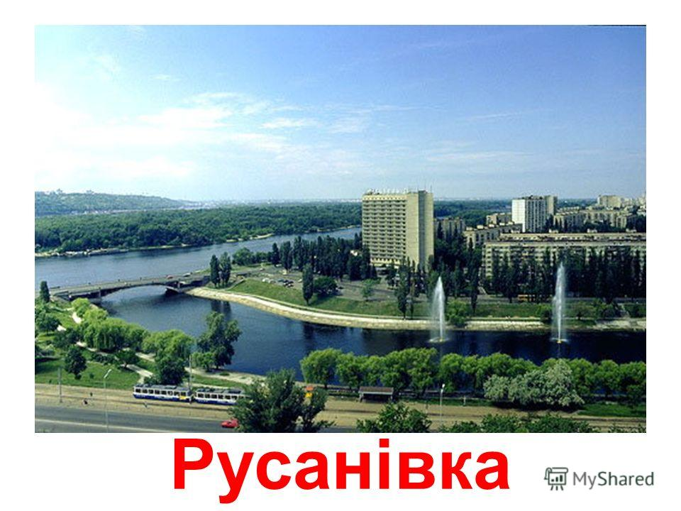 пам'ятник Володимиру Хрестителю