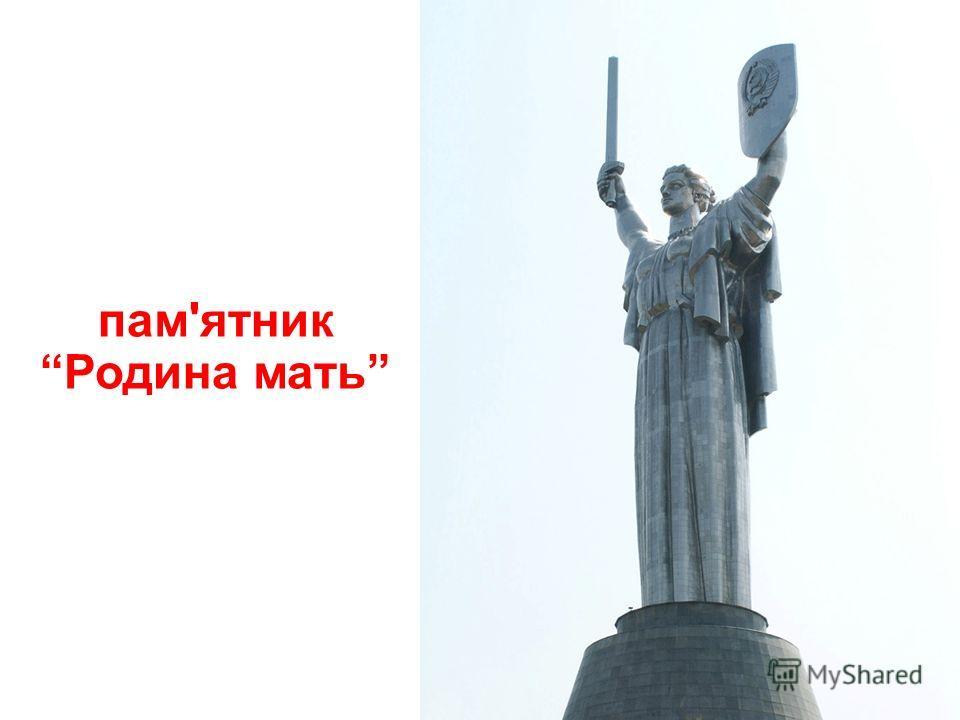 Русанівка