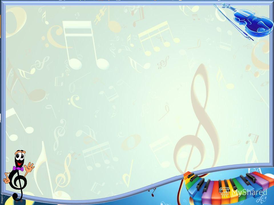 Дизайны с музыкой