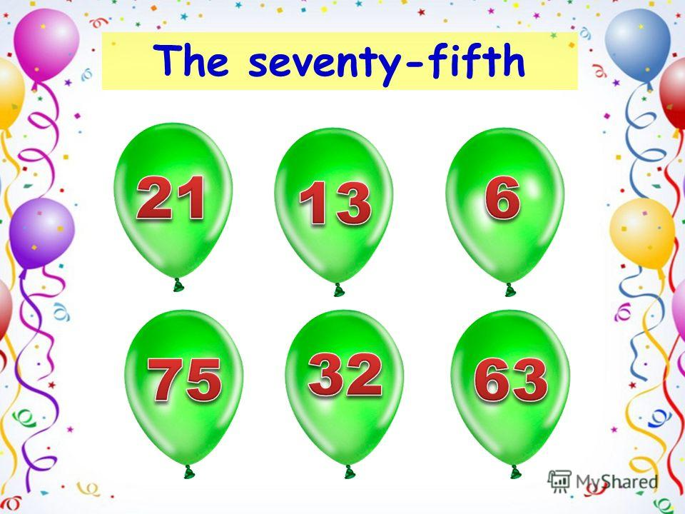 The seventy-fifth