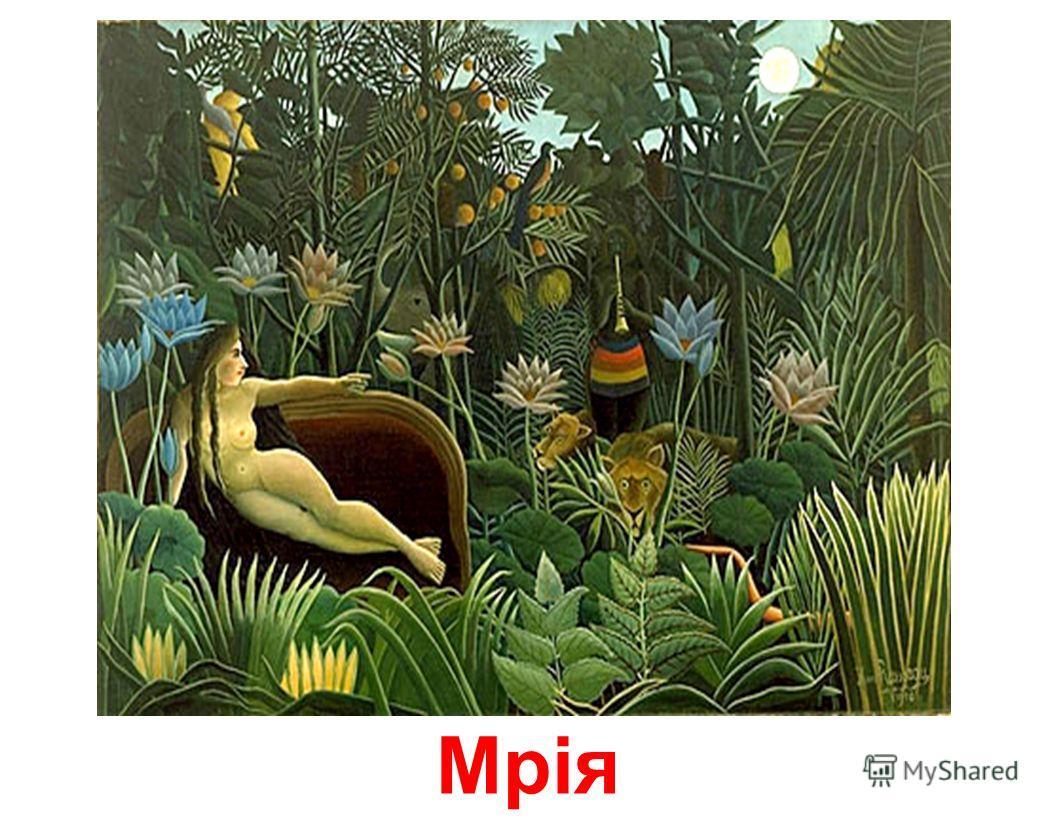 Тропічний ліс із мавпами