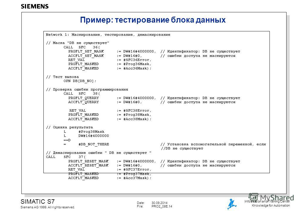 Date:30.09.2014 File:PRO2_08E.14 SIMATIC S7 Siemens AG 1999. All rights reserved. Information and Training Center Knowledge for Automation Пример: тестирование блока данных Network 1: Маскирование, тестирование, демаскирование // Maска